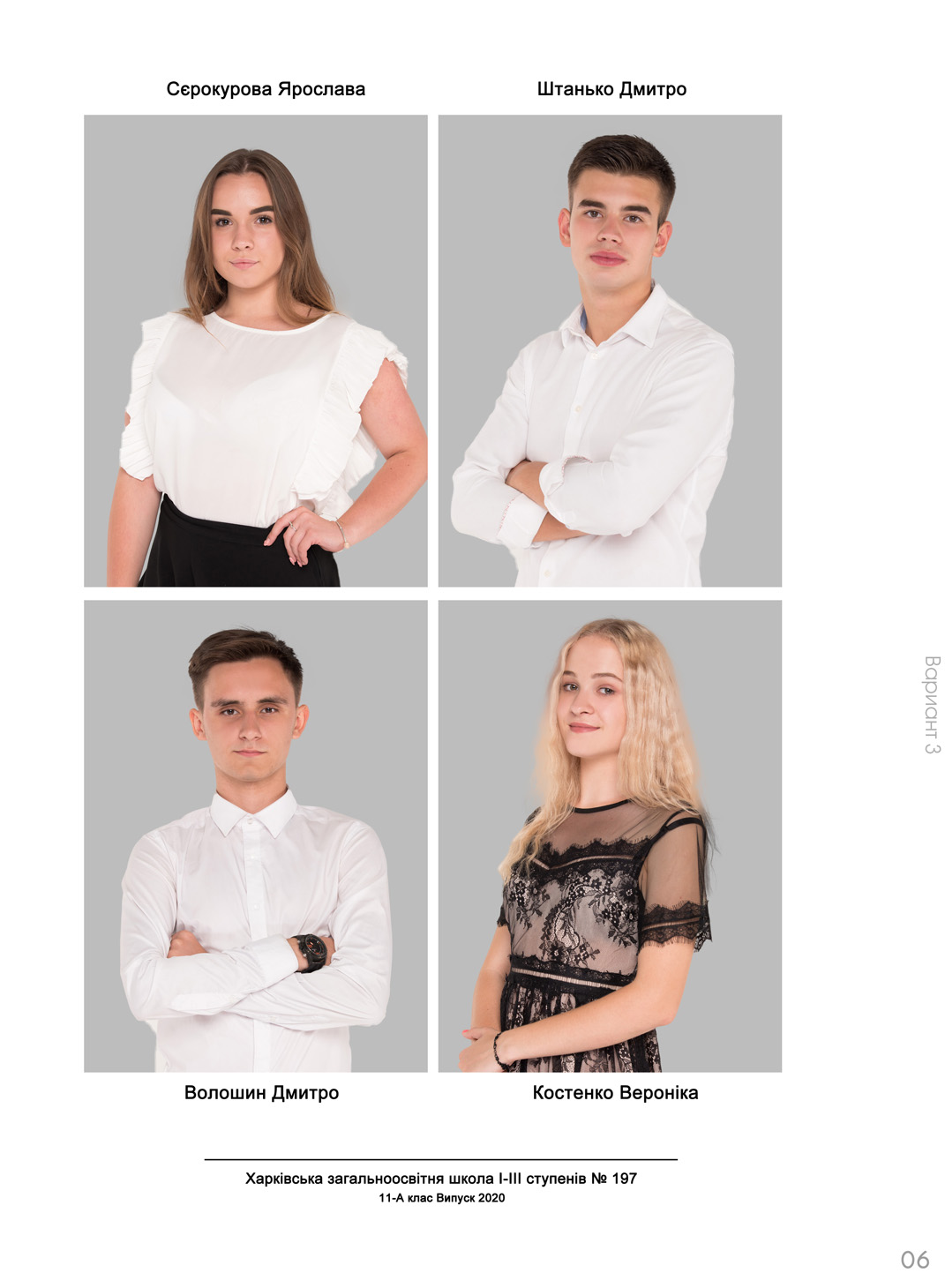 https://school-photo.com.ua/wp-content/uploads/2019/09/06-copy.jpg