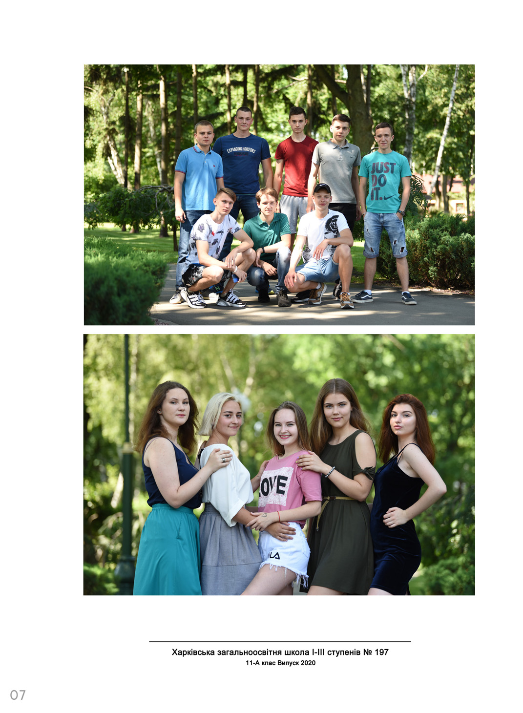 https://school-photo.com.ua/wp-content/uploads/2019/09/07-copy.jpg