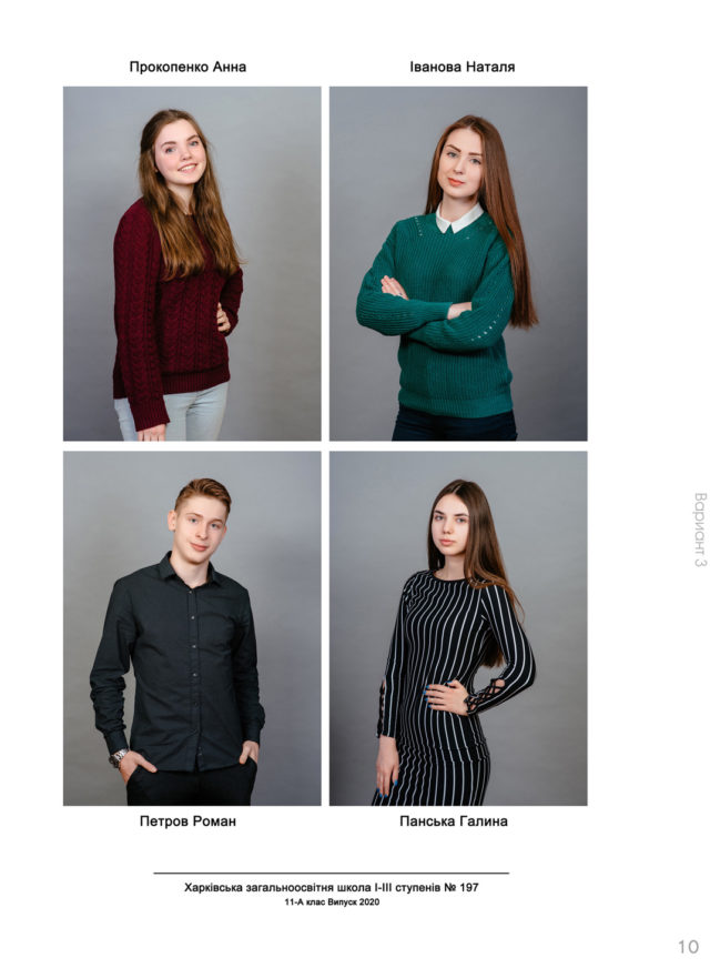 https://school-photo.com.ua/wp-content/uploads/2019/09/10-copy-640x872.jpg