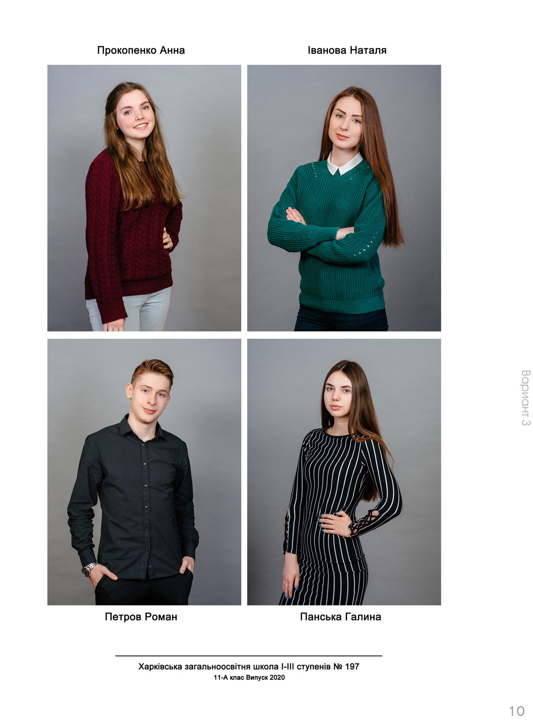 https://school-photo.com.ua/wp-content/uploads/2019/09/10-copy.jpg