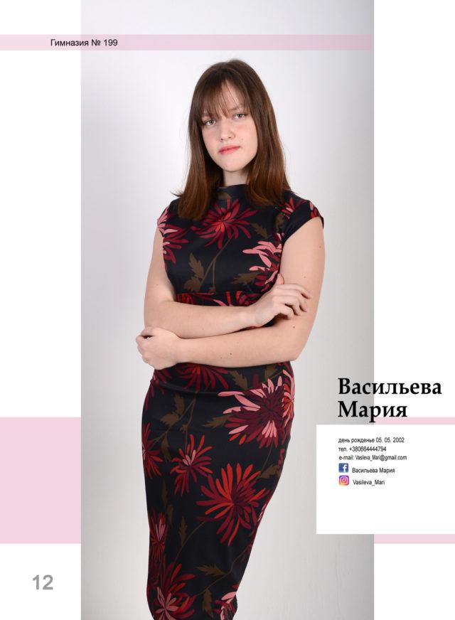 https://school-photo.com.ua/wp-content/uploads/2019/09/14-copy-1-640x872.jpg