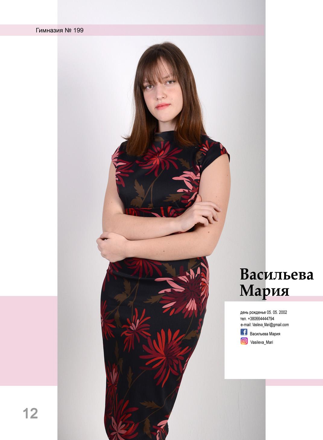https://school-photo.com.ua/wp-content/uploads/2019/09/14-copy-1.jpg