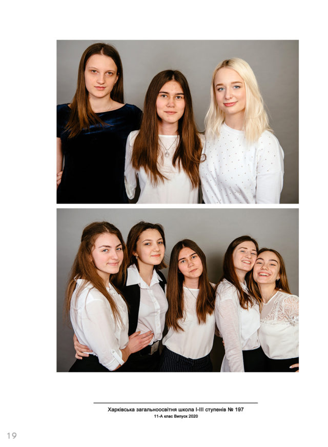 https://school-photo.com.ua/wp-content/uploads/2019/09/19-copy-640x872.jpg