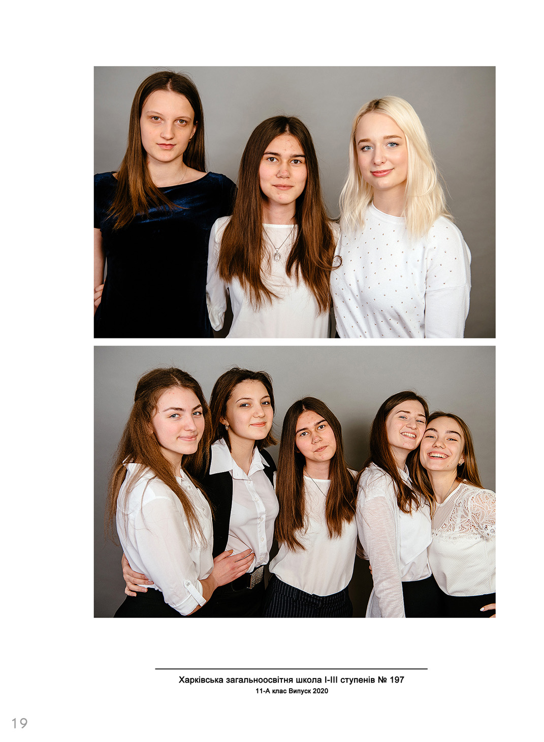 https://school-photo.com.ua/wp-content/uploads/2019/09/19-copy.jpg