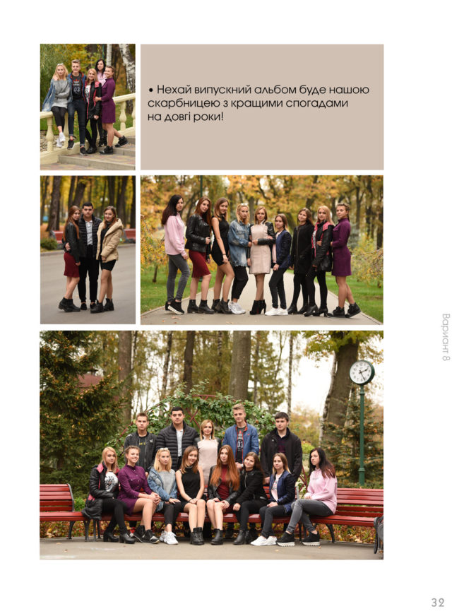 https://school-photo.com.ua/wp-content/uploads/2019/09/32-copy-1-640x872.jpg