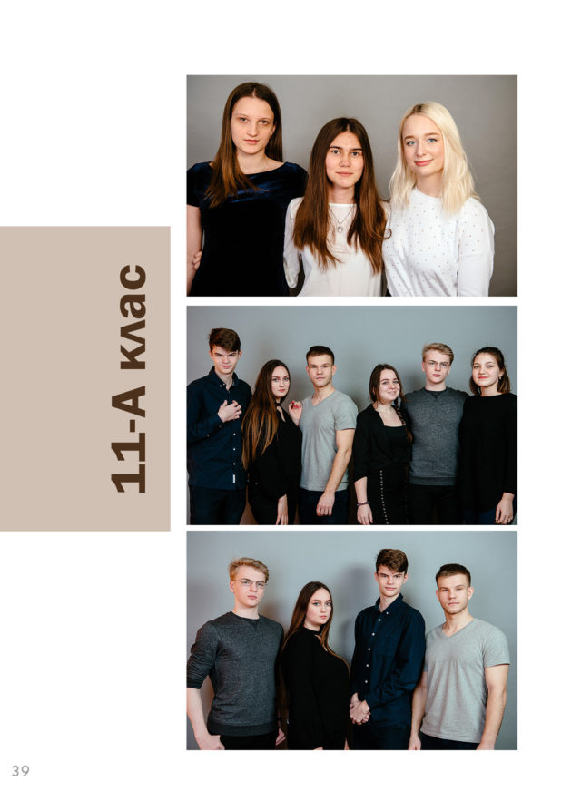 https://school-photo.com.ua/wp-content/uploads/2019/09/39-copy-1-640x872.jpg