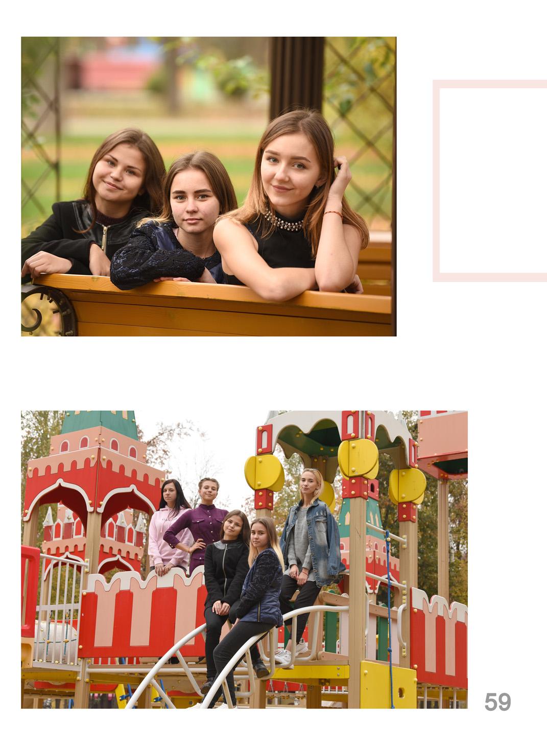 https://school-photo.com.ua/wp-content/uploads/2019/09/61-copy.jpg