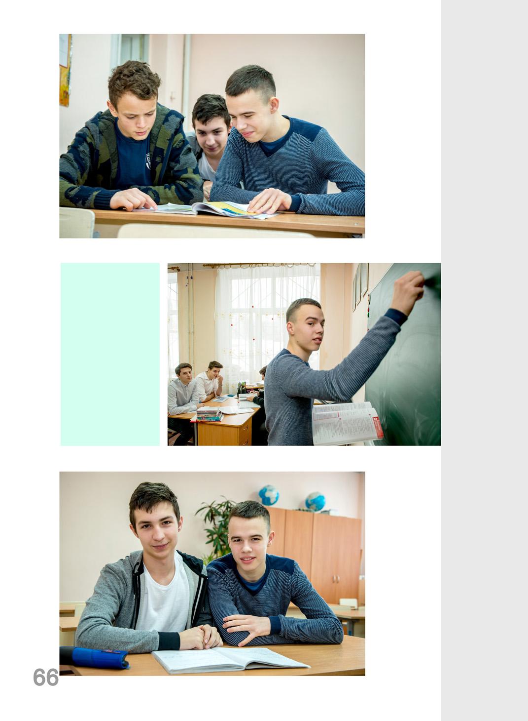 https://school-photo.com.ua/wp-content/uploads/2019/09/68-copy.jpg