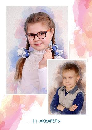 https://school-photo.com.ua/wp-content/uploads/2019/11/n11.jpg