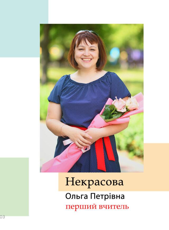 https://school-photo.com.ua/wp-content/uploads/2021/09/03-копия-640x873.jpg
