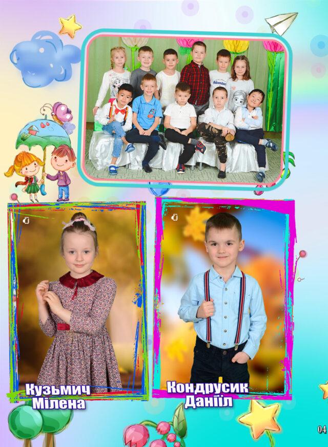 https://school-photo.com.ua/wp-content/uploads/2021/09/04-копия-1-640x873.jpg