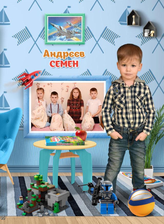 https://school-photo.com.ua/wp-content/uploads/2021/09/05-копия-2-640x873.jpg