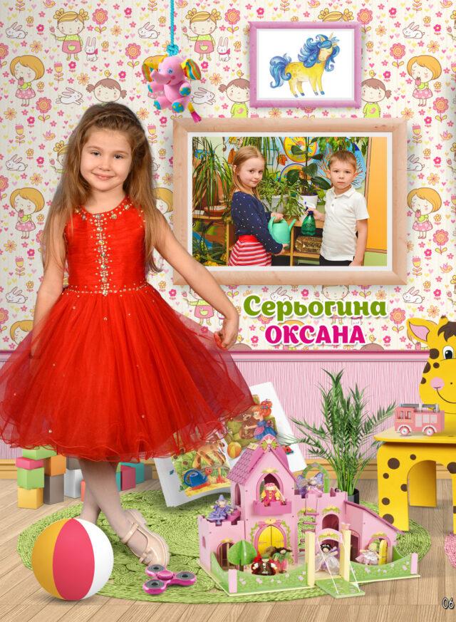 https://school-photo.com.ua/wp-content/uploads/2021/09/06-копия-2-640x873.jpg