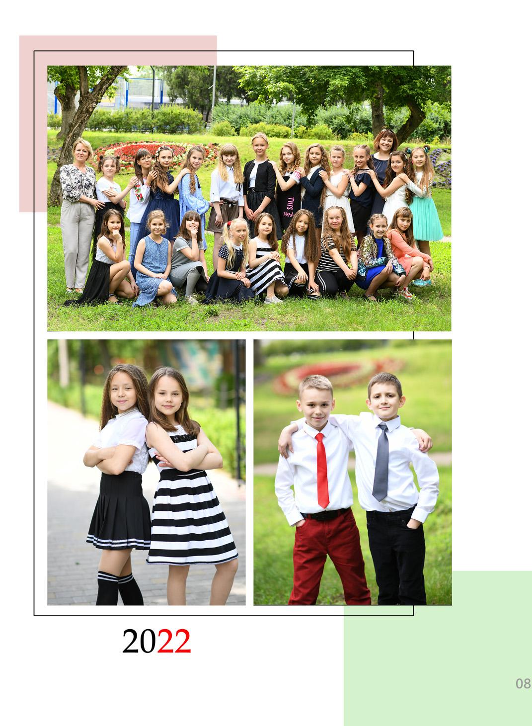 https://school-photo.com.ua/wp-content/uploads/2021/09/08-копия.jpg