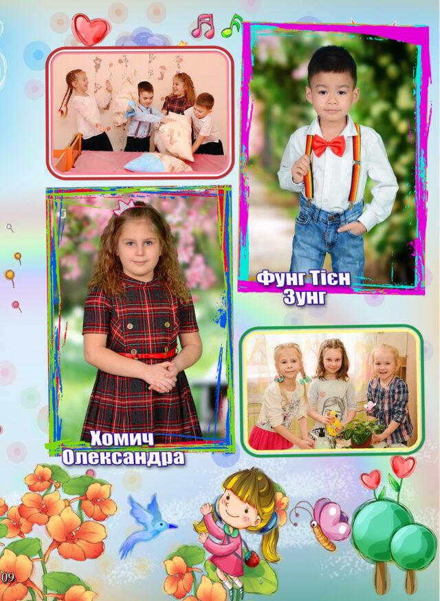 https://school-photo.com.ua/wp-content/uploads/2021/09/09-копия-1-640x873.jpg