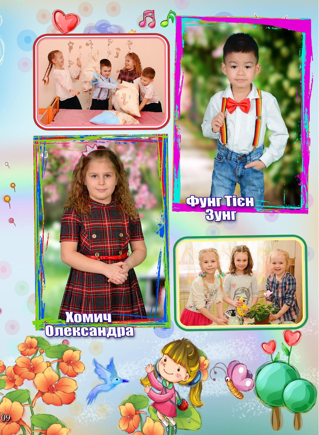 https://school-photo.com.ua/wp-content/uploads/2021/09/09-копия-1.jpg
