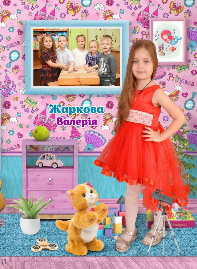 https://school-photo.com.ua/wp-content/uploads/2021/09/11-копия-2-640x873.jpg