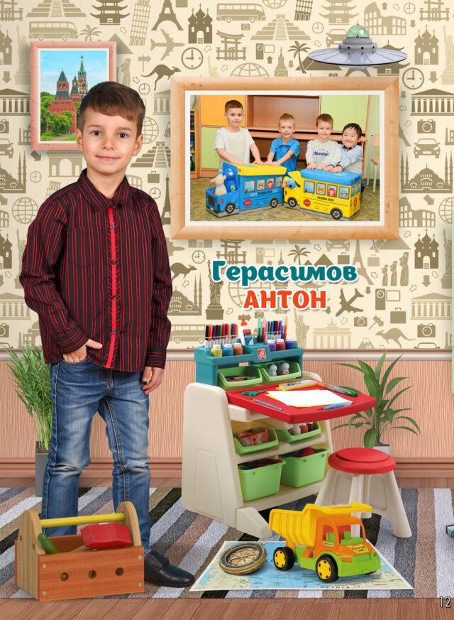 https://school-photo.com.ua/wp-content/uploads/2021/09/12-копия-2-640x873.jpg