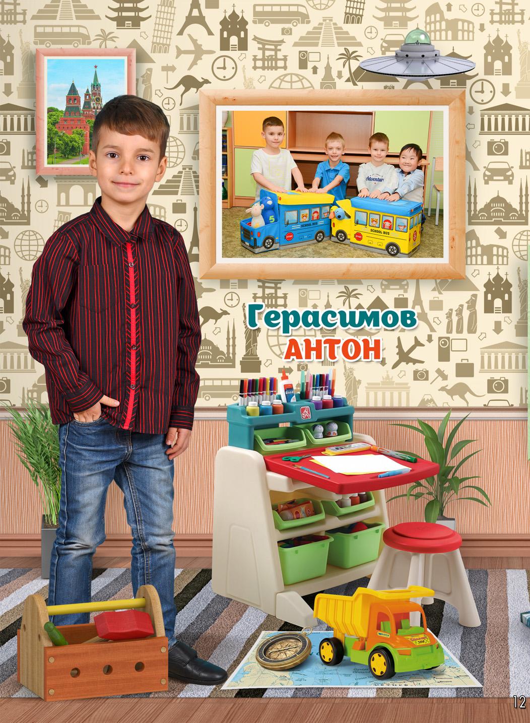 https://school-photo.com.ua/wp-content/uploads/2021/09/12-копия-2.jpg