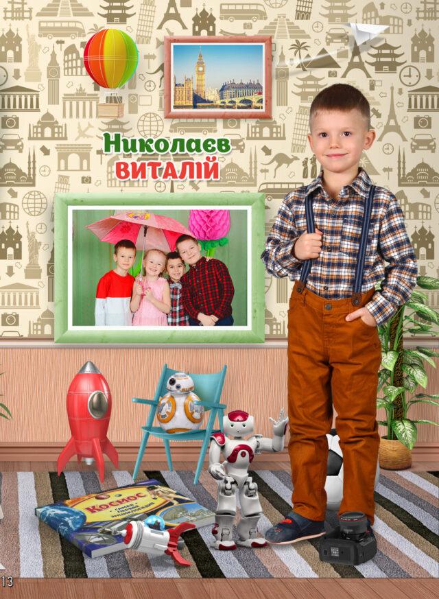 https://school-photo.com.ua/wp-content/uploads/2021/09/13-копия-2-640x873.jpg