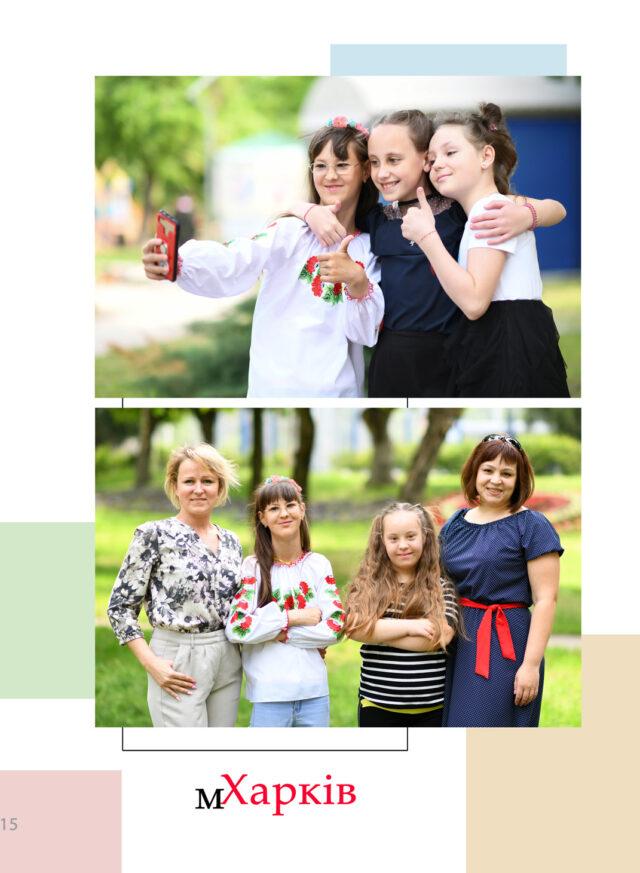 https://school-photo.com.ua/wp-content/uploads/2021/09/15-копия-640x873.jpg
