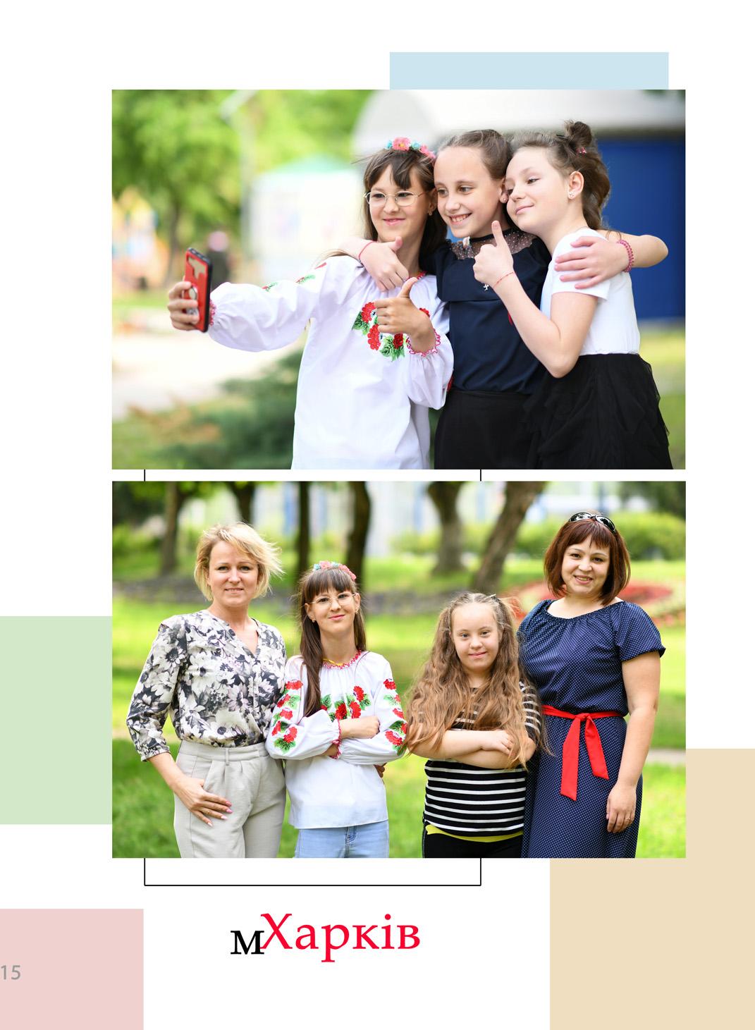 https://school-photo.com.ua/wp-content/uploads/2021/09/15-копия.jpg
