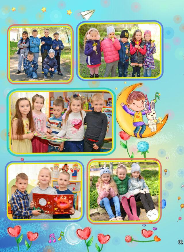 https://school-photo.com.ua/wp-content/uploads/2021/09/16-копия-1-640x873.jpg