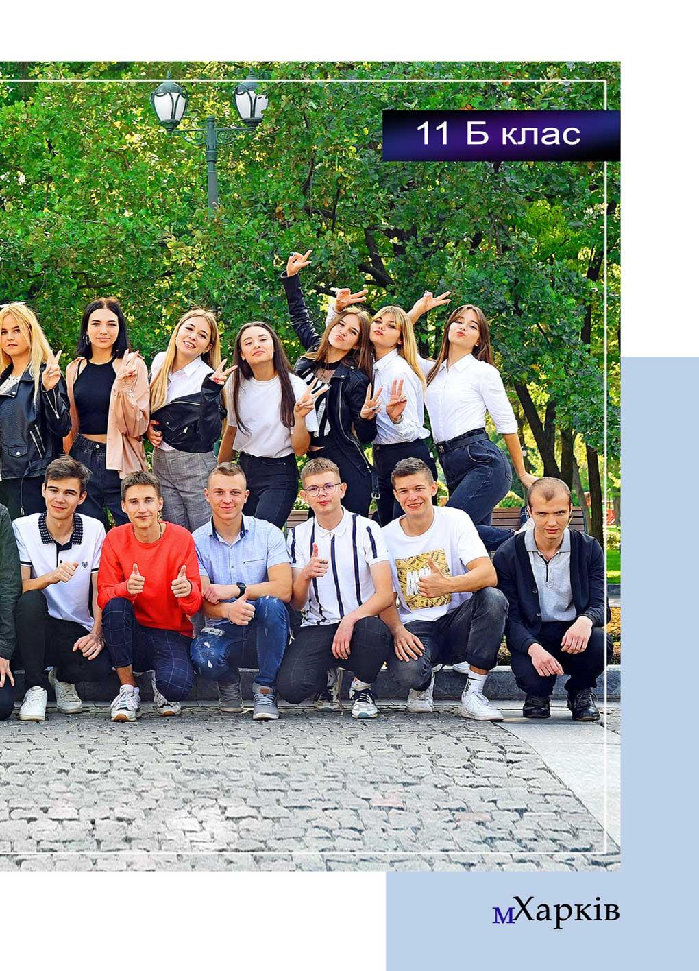https://school-photo.com.ua/wp-content/uploads/2021/09/8_02-1.jpg