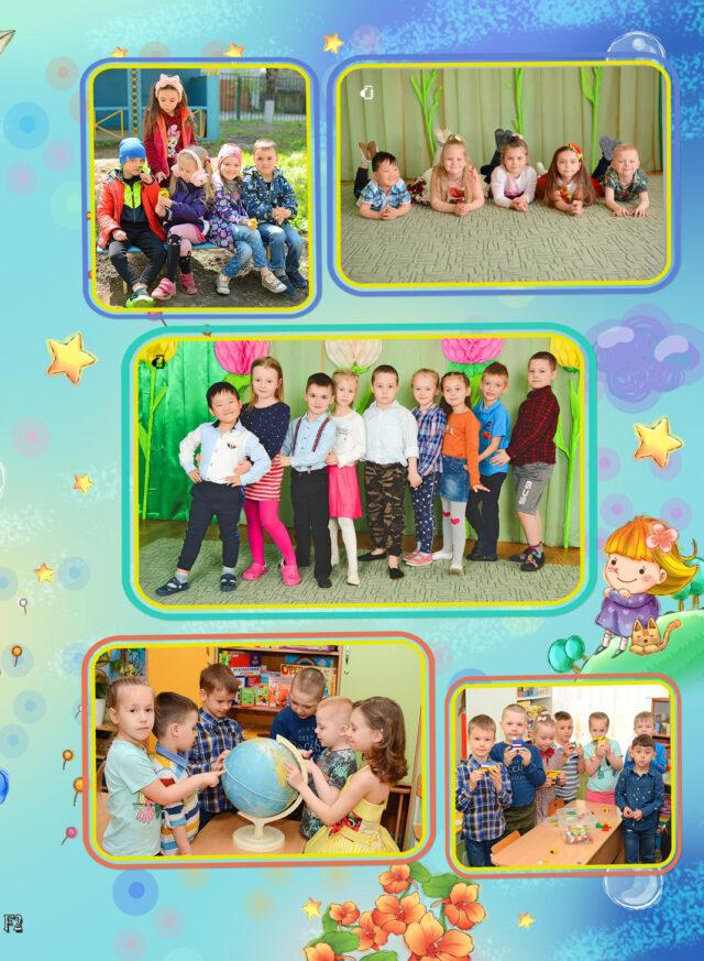 https://school-photo.com.ua/wp-content/uploads/2021/09/F2-копия-1-640x873.jpg